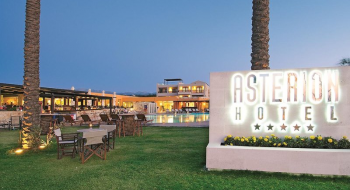 Apartotel Asterion Suites En Spa 3