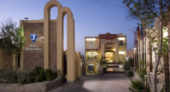 Hotel Jewels Sahara Boutique Resort 2