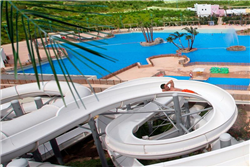 magic natura waterpark resort
