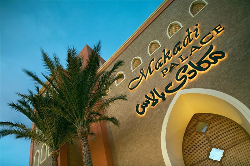 Hotel Red Sea The Makadi Palace 3